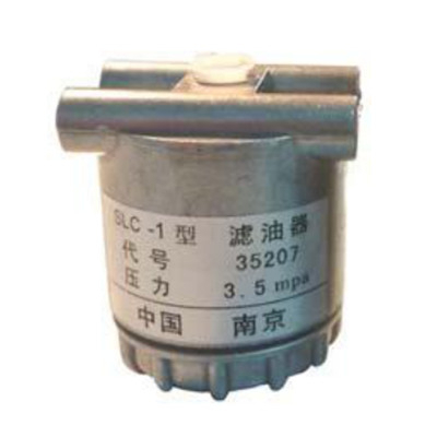SLC In-line Pressure Filters